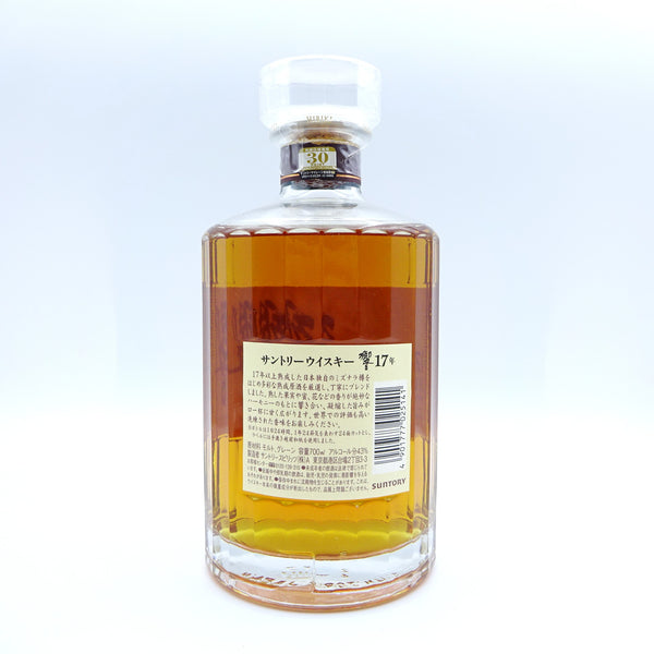 Suntory Hibiki 17 Year Old-Whisky-Cool Rare Japan