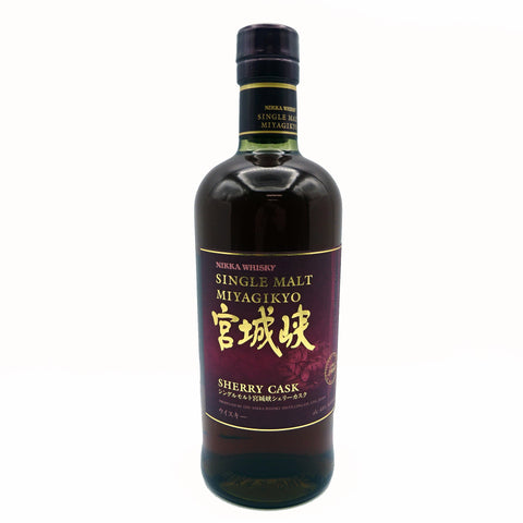 Miyagikyo Sherry Cask Single Malt Whisky-Whisky-Cool Rare Japan