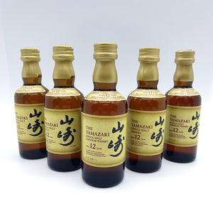 Yamazaki 12 Year OId 50ml Miniature Bottle x 5-Whisky-Cool Rare Japan