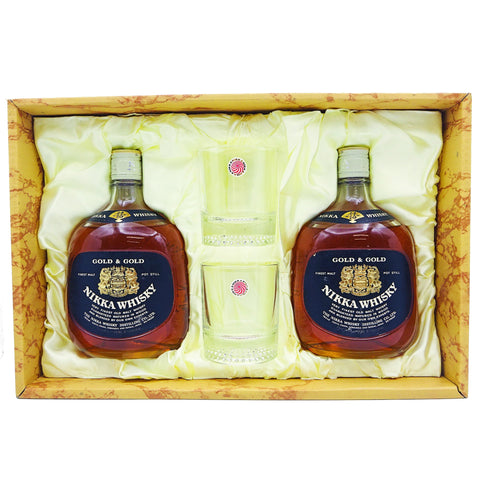Vintage Nikka Gold & Gold G&G Gift Set Box GN-40 with 2 x Glasses-Whisky-Cool Rare Japan