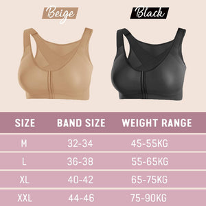 Plus Size Front Buckle Support Bra