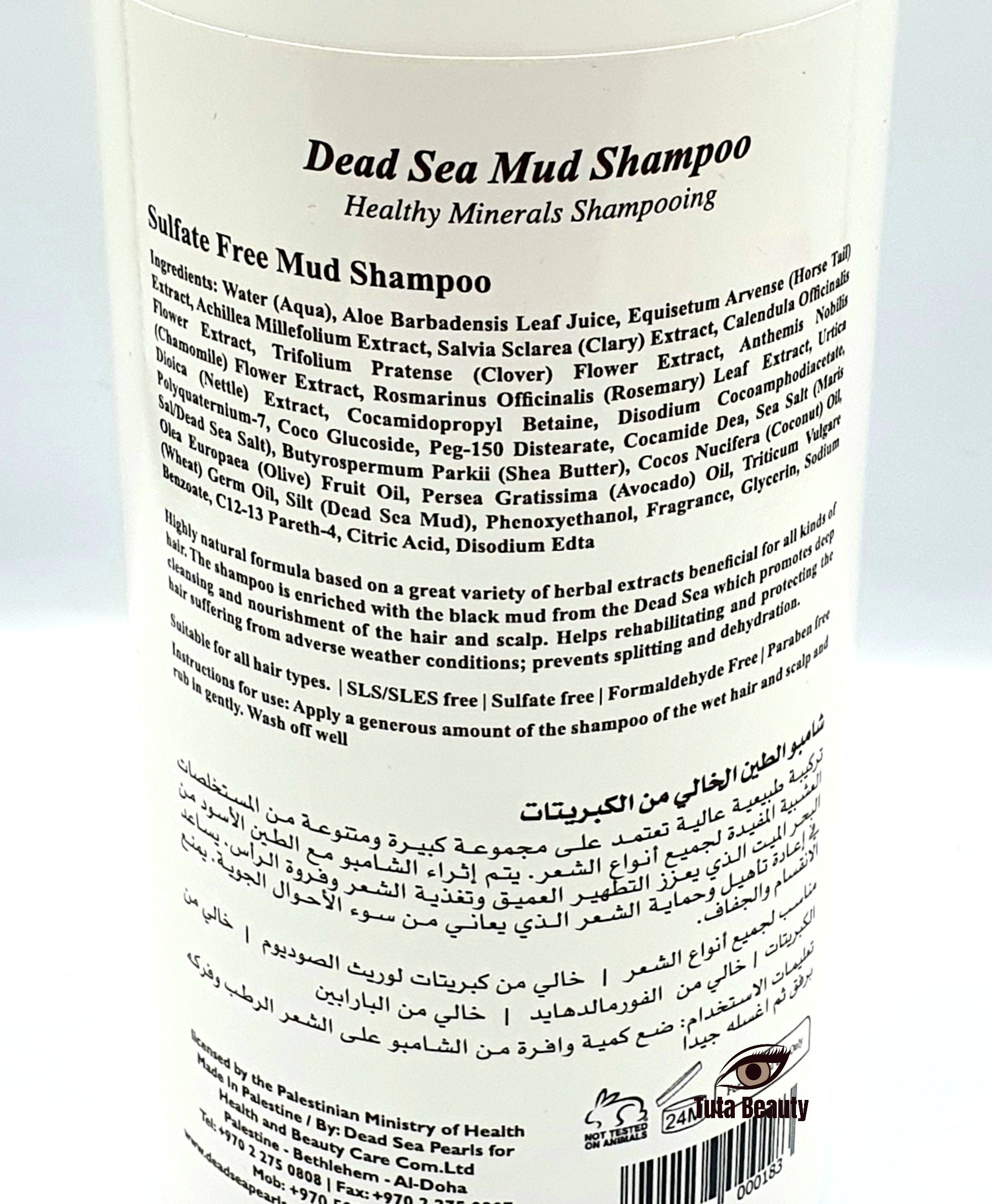 Best Dead Sea Mud Coconut Shampoo For Hair Loss & Psoriasis - SPA015