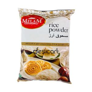 MELAM WHITE RICE POWDER 1KG