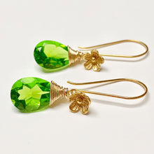 Load image into Gallery viewer, GOLD VERMEIL SPRING GREEN QUARTZ BRIOLETTE EARRINGS - SYNCH ME TALISMAN