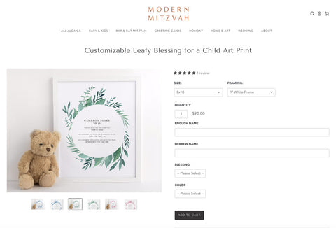 Customizable Leafy Blessing For A Child Art Print by Modern Mitzvah - Green Leaf Wreath Watercolor Jewish Baby Blessing Art Print