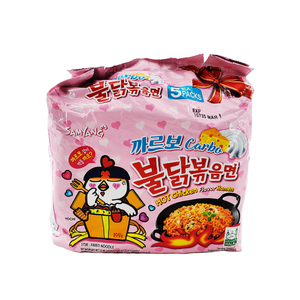Samyang Carbo Hot Chicken Flavor Ramen, 1 Case (8 family packs), 183oz