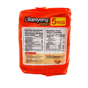 Samyang Ramen Family Pack 21.15oz