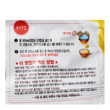 Paldo Cheddar Cheese Teumsae Ramyun Single pack Twins 254g
