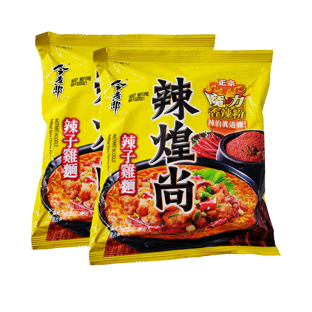 JML Instant Noodle Spicy Chicken Flavor Single pack Twins 7.92oz