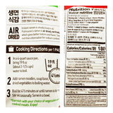 Pulmuone Spicy Ramen Family Pack, 13.5oz