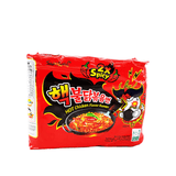 Samyang 2x Spicy Buldak Hot Chicken Flavor Ramen Family pack 1.55Lbs