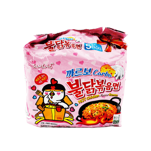 Samyang Carbo Hot Chicken Flavor Ramen Family pack (5 single packs) 22.90oz