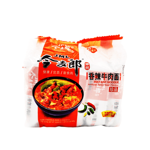 Jml Spicy Beef Flavour Family Pack 20.65oz