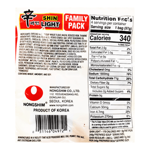 Nongshim Shin Light Air Dried Noodle, Soup Family Pack 13.6oz