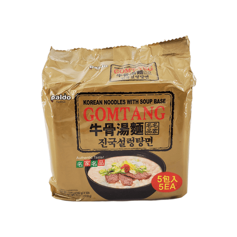 Paldo Gomtang 1 Case (4 family packs) 2.04kg