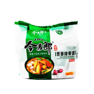 Jml Stew Pork Flavour Family pack 19.95oz