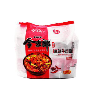 Jml Spicy Hot Beef Flavour Family pack 19.6oz