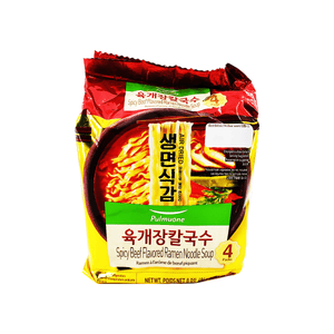 Pulmuone Spicy Beef Flavored Ramen Noodle Soup Family pack 1lb 1.07oz