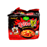 Samyang Buldak Stew Type Family pack 1.6Lbs