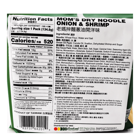 Mom's Dry Noodle Onion & Shrimp Family pack 19oz