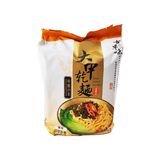 Dajia Stirred Noodles Spiced Salt & Barbecue Sauce