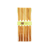 Chopstick Set - 5pairs, Plain Wood