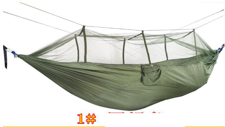 Ultralight Outdoor Camping Hunting Mosquito Net  2 Person