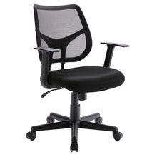 Load image into Gallery viewer, Ergonomic office Desk chair mesh computer chair - EL Cheapos Stuff
