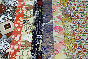 Yuzen Paper Quarter Size 8pcs Set 7897