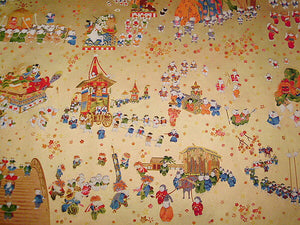 Yuzen Sougara Full size Japanese Festivals Gold 17