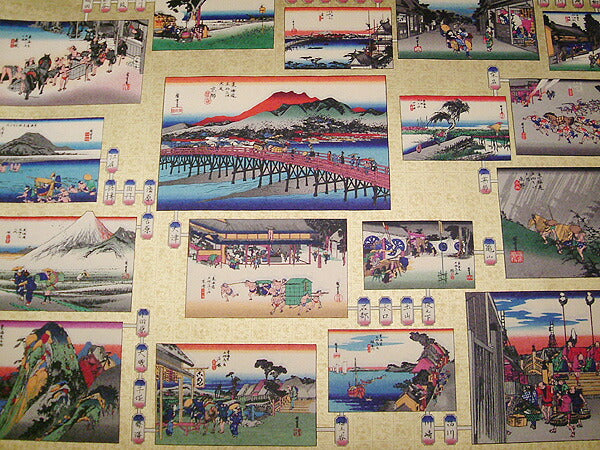 Yuzen Sougara Full size 53 Stations of Tokaido (Sugoroku) 26