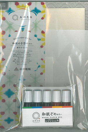 Paper Dye Kit Bright Color