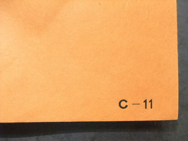 Ecchu Colored Paper C-11 Persimmon