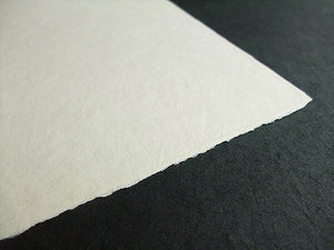 Awagami Inkjet Paper Bizan 200 A3+ Cream color