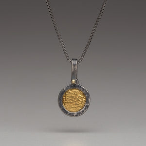 Gilded: Recessed Disk Necklace