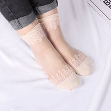 Load image into Gallery viewer, 5 Pair of Ultra-thin silk stretch lace short socks