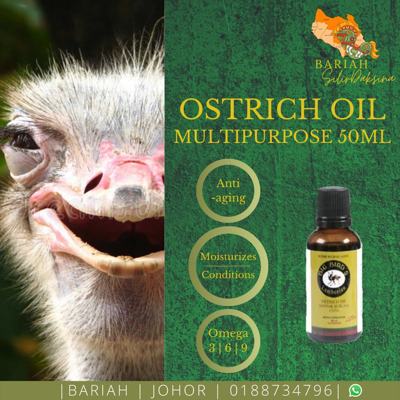 Ostrich Oil Multi Purpose 50ml