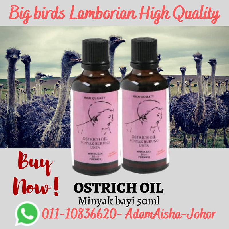 Ostrich Oil For Baby 50ml