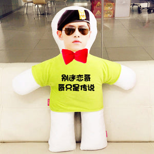 Custom humanoid pillow diy photo doll-Custom Human Shape Pillow-Green-45cm-COOL FUN TECH