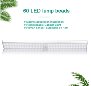 Portable Rechargeable Magnetic Motion Sensor LED Light-LED lighting-60beads-Cold white-COOL FUN TECH