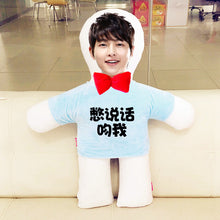 Load image into Gallery viewer, Custom humanoid pillow diy photo doll-Custom Human Shape Pillow-Blue-45cm-COOL FUN TECH