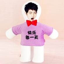 Load image into Gallery viewer, Custom humanoid pillow diy photo doll-Custom Human Shape Pillow-Purple-45cm-COOL FUN TECH