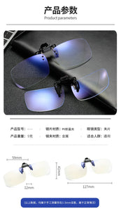 Blue Light Filtering Glasses Clip On Unisex-Blue Light Glasses-white-COOL FUN TECH