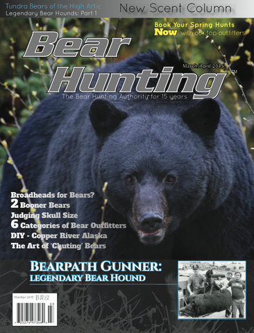 2015 Issue2 March/April