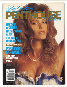 Girls of Penthouse Dec 1994