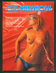 Club International Vol 3 No 8 Aug 1974