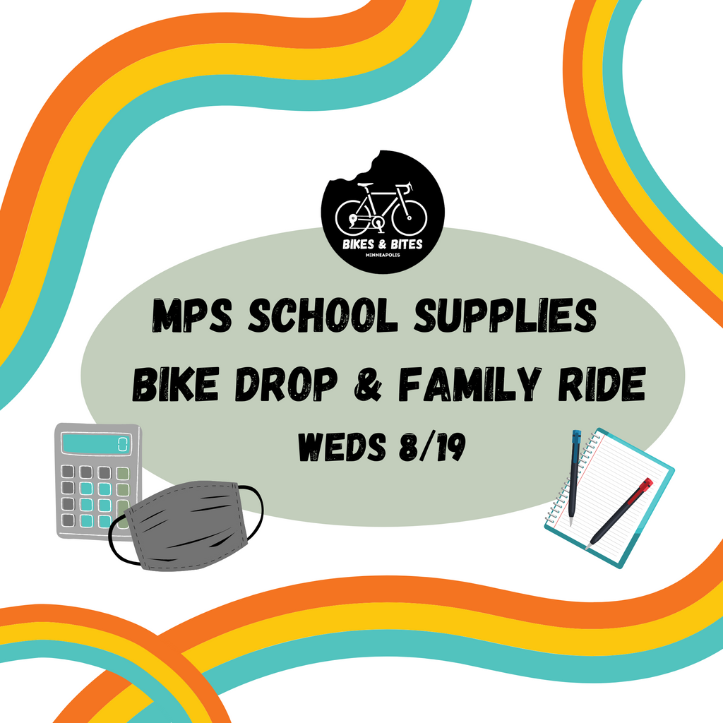 MPS School Supplies Drop 8/19