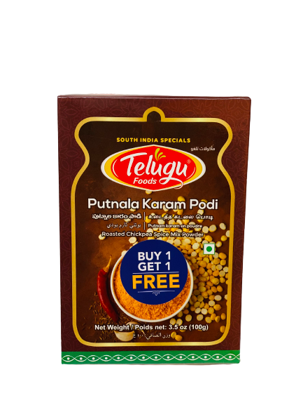 Roasted Chickpea Spice Mix Powder - Telugu Foods (Buy 1 Get 1 Free)