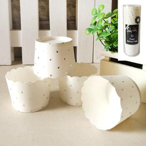 White & Silver Dot Baking Cups (25 pack)