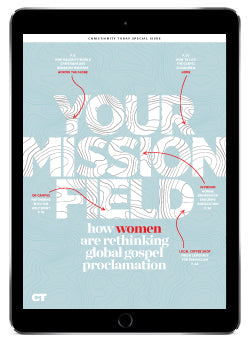 Special Issue: Your Mission Field (PDF)